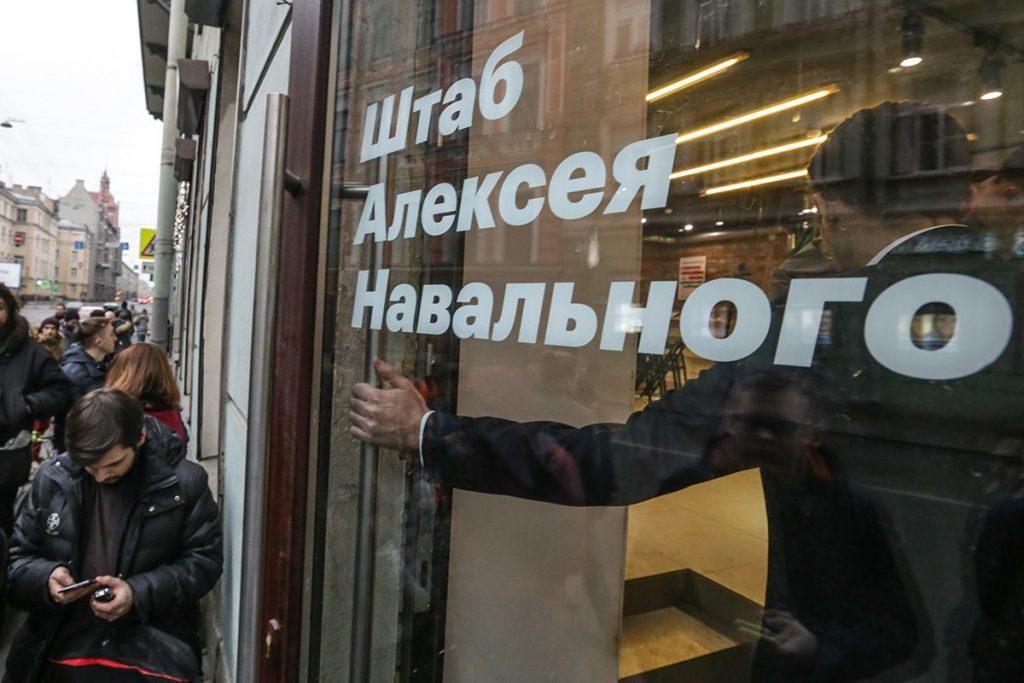 Сторонников Навального обыскивают по всей России