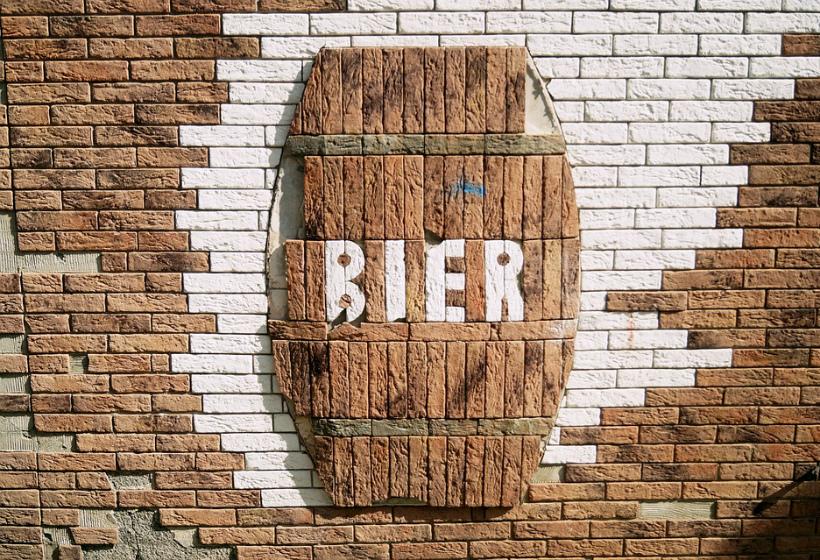 ФАС предложила вернуть рекламу пива и вина