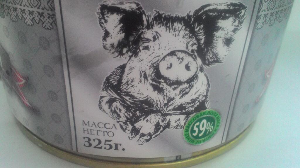 """Консервы """"Свинина Тушёная"""", высший сорт, кусковая"""