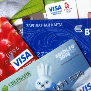 Дополнительные расходы по банковской карте, о которых многие не знают