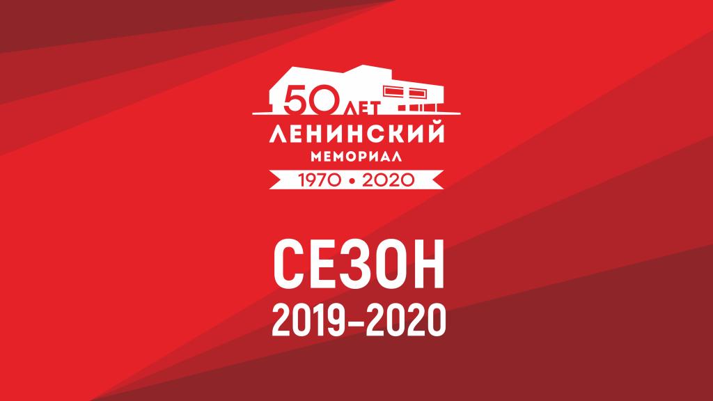 В Ульяновской области стартует творческий сезон Ленинского мемориала