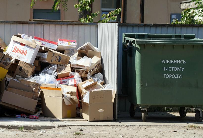 Ответственность за места сбора бытового мусора