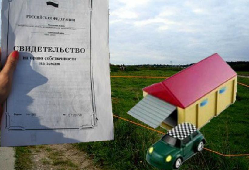 Не откладывайте регистрацию земельного участка в СНТ в собственность: риски и ограничение сроков!