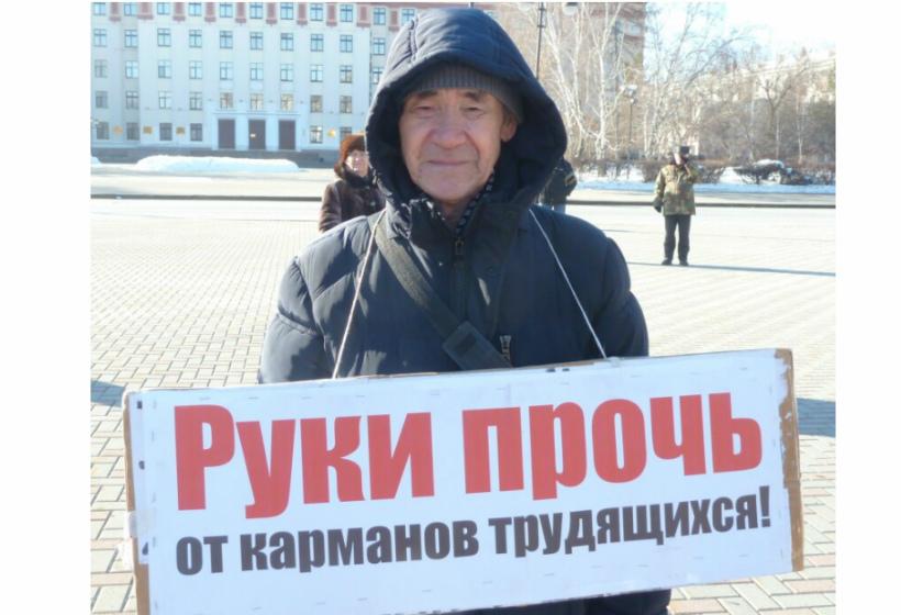 Очередные поборы для россиян – «лондонский» налог