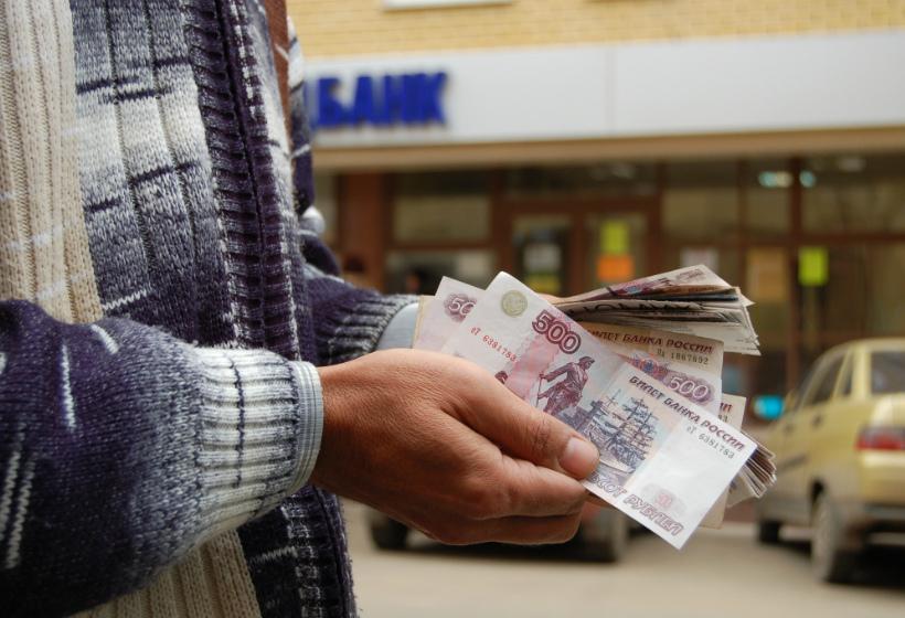 кредит европа банк москва адреса тц капитолий