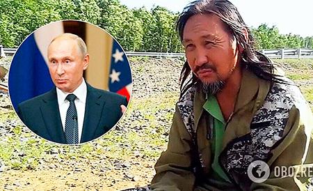 Власти испугались якутского шамана и выслали на его арест десятки спецназовцев