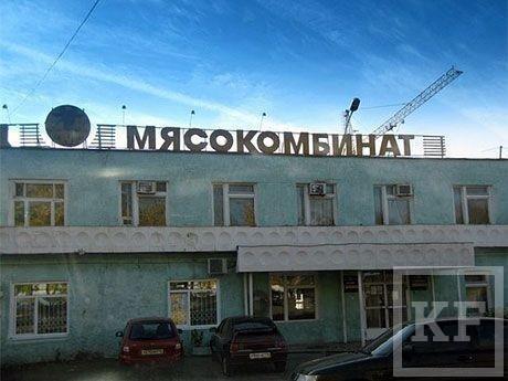 Банкротство Казанского Мясокомбината, как руководство ушло от субсидиарной ответственности