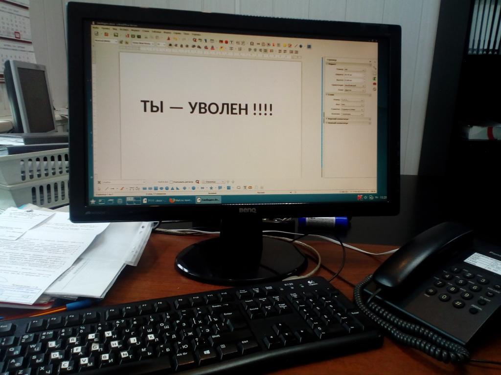 До конца месяца с работы будут уволены 51,6 тыс. россиян
