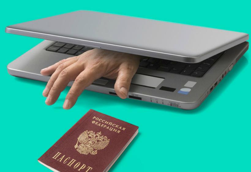 Мошенничество с подлинником паспорта