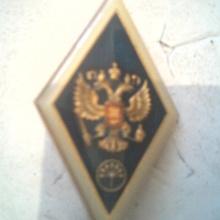 Биктимиров Ильдар Вильевич, г. Уфа