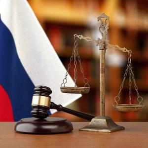 Судебная реформа в РФ. Основные аспекты.