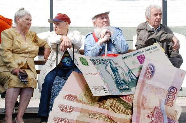 Сельские надбавки к пенсии предложили выплачивать и горожанам