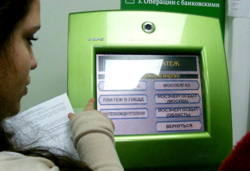 Лазейка, позволяющая оплатить любой штраф за 1 рубль – что нужно знать?