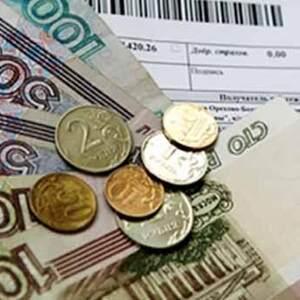 Размер субсидии на оплату коммунальных услуг в 2020 году в РФ