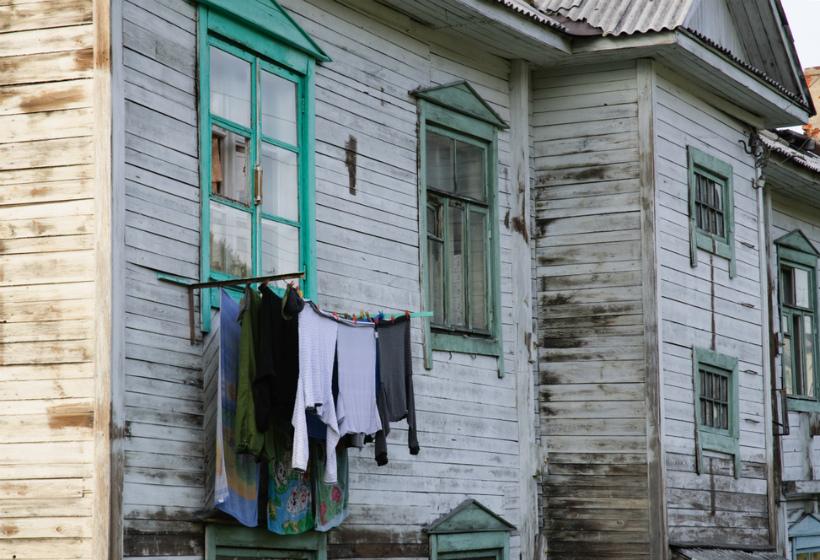 Ветхое аварийное жилье