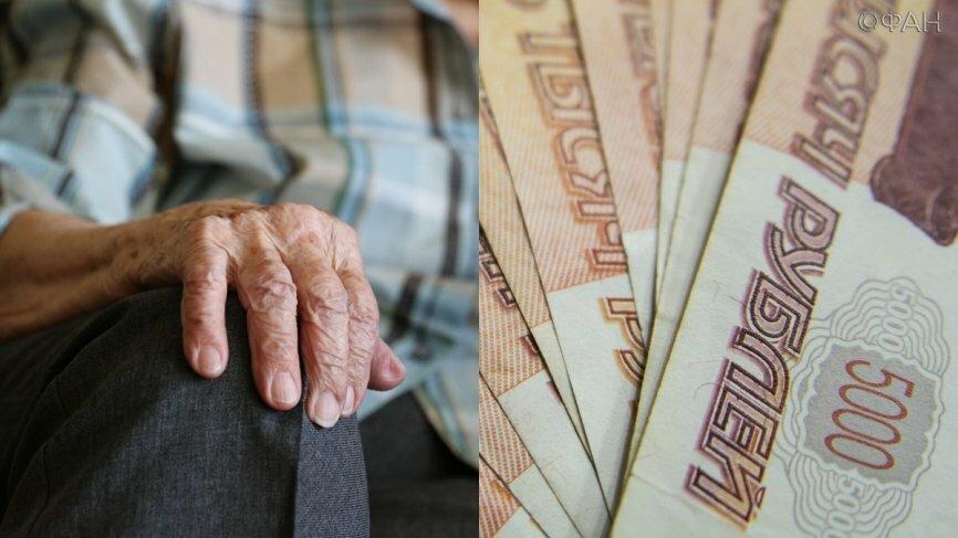 Кому и насколько повысят пенсии и зарплаты с 1 октября 2019 года