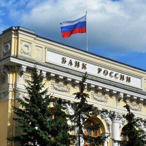 Как центробанк обманывает россиян?