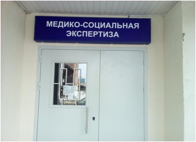 Как мытарят донбасских беженцев в России