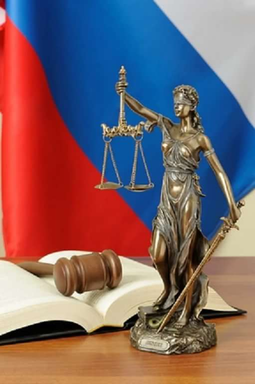 символы и картинки закон и защита