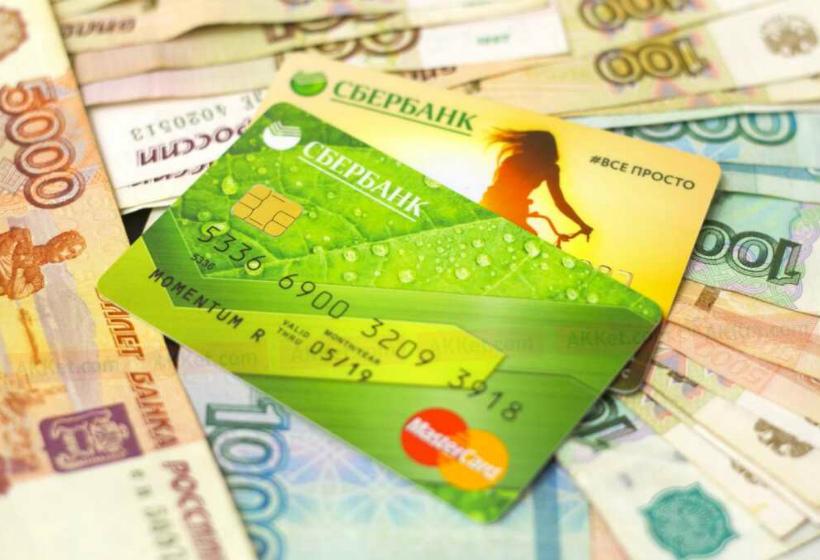 Берегите деньги! Банки списывают средства со счетов клиентов за несуществующие долги