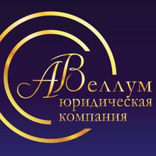 """ООО """"АВеллум"""", г. Владивосток"""