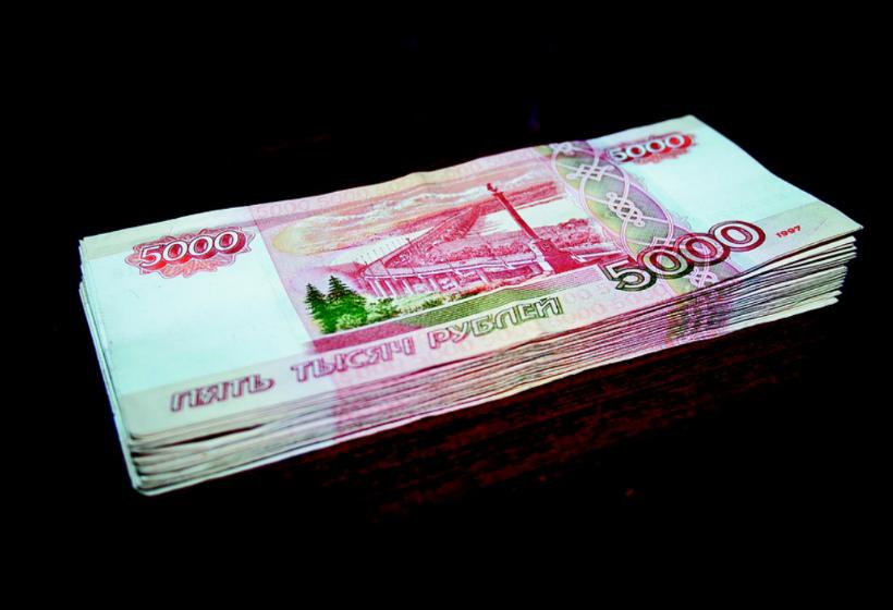Деньги для бизнеса. Как получить безвозмездную и безвозвратную государственную субсидию на развитие
