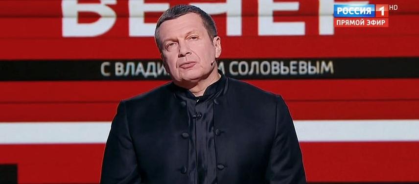 Более половины граждан РФ выступили против появления украинских экспертов на ток-шоу
