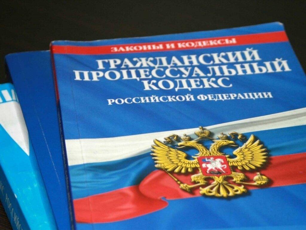 Всем кто подаёт в суд: изменения в ГПК РФ, вступившие в силу с 01.10.2019