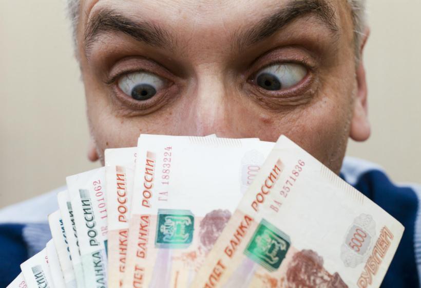 Россияне ответили, сколько денег им нужно для счастья