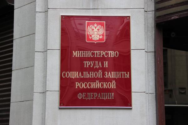 В России некому работать! Приглашаем иностранцев учить и лечить