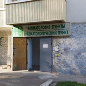 Российских полицейских заподозрили в избиении пациентов травмпункта