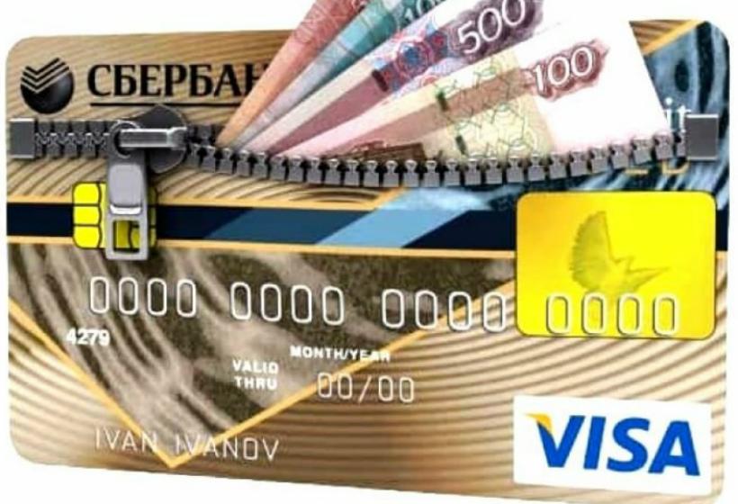 Как обычный перевод на банковскую карту приводит к уголовному сроку и потере средств