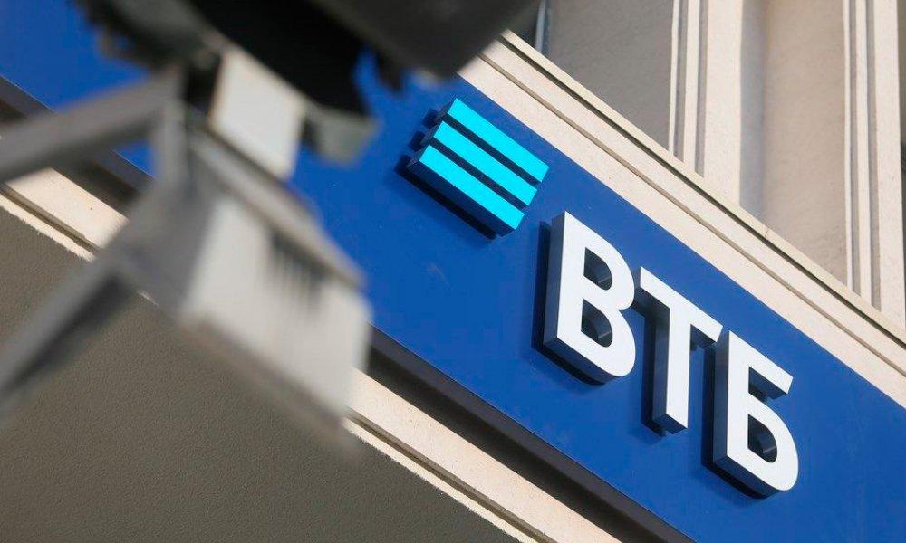 Банкоматы банка ВТБ