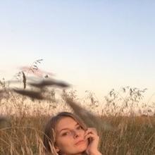 Бобылева Дарья Алексеевна