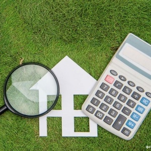 Изменения в определении и оспаривании кадастровой стоимости с 2020 года