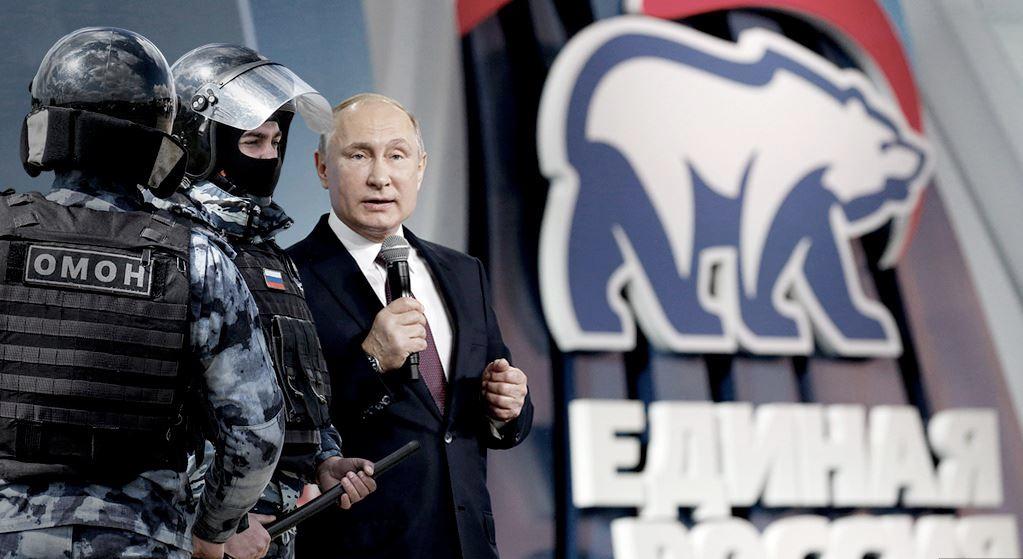 Крах законодательства РФ