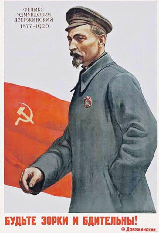 Изменники Родины: Кто сегодня предаёт Россию и россиян