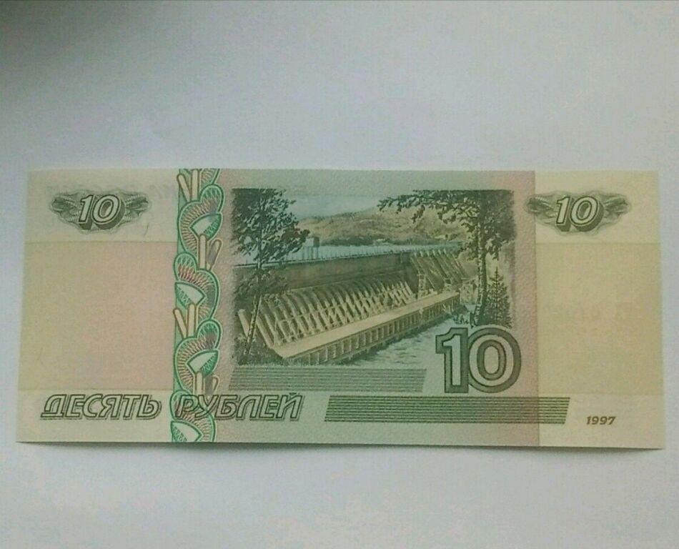 Купюру номиналом 10 рублей можно продать за большие деньги