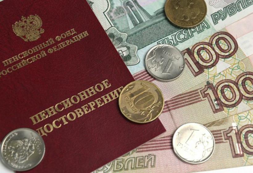 В России планируется новое повышение пенсионного возраста