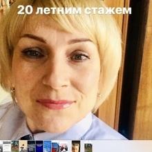 Степанцова Светлана Викторовна, г. Егорлыкская