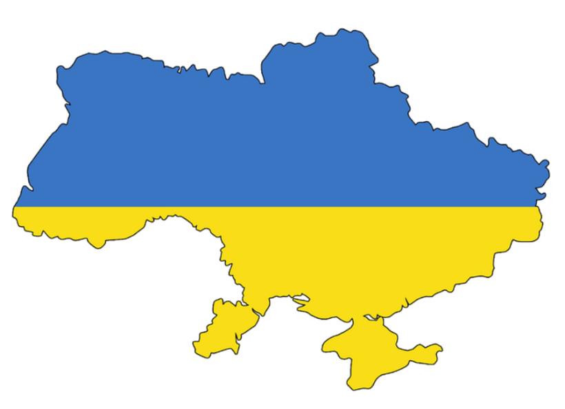 Как новому американцу посетить Украину