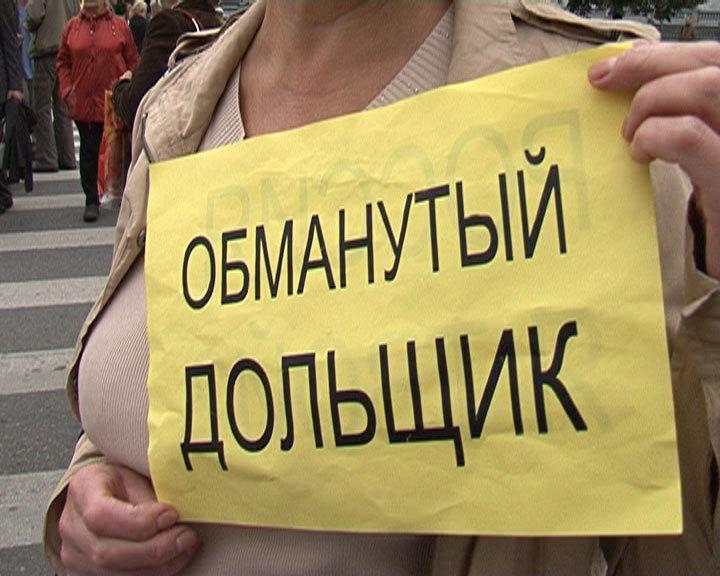 Парламентарии приняли в III чтении поправки о защите обманутых дольщиков