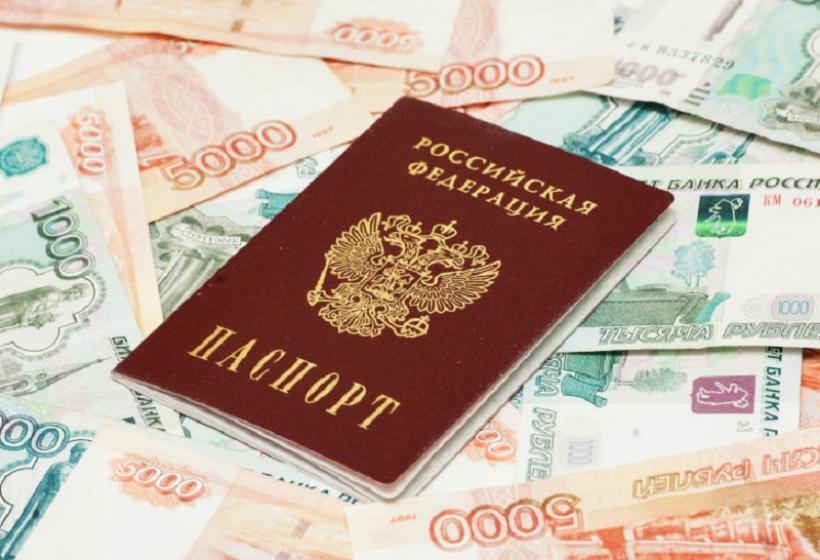 Зарплаты по 170 000 рублей и 100 кв. м на семью – что РП № 1662 готовит россиянам в 2020 году?