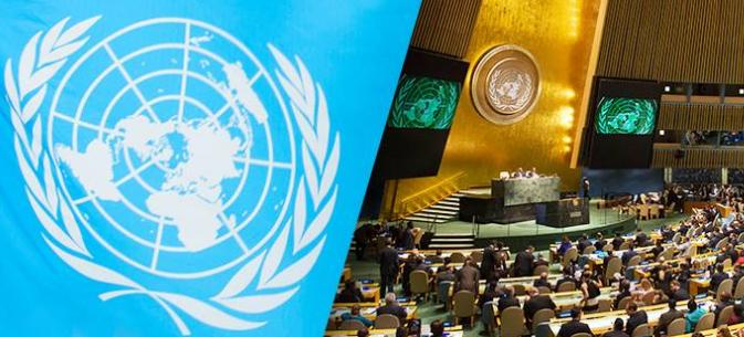 В ООН призвали Киев закрыть сайт Миротворец