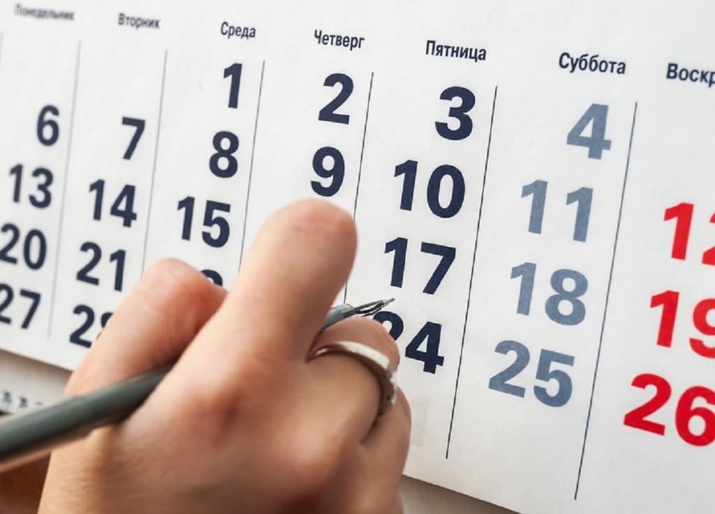 Переход на 4-дневную рабочую неделю: обман или правда?