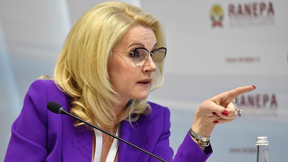Татьяна Голикова предложила отменить пенсии россиянам