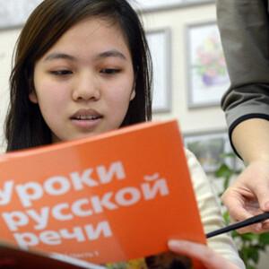 Белорусов и украинцев признают русами