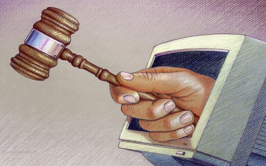 Охрана авторских прав в сети Интернет