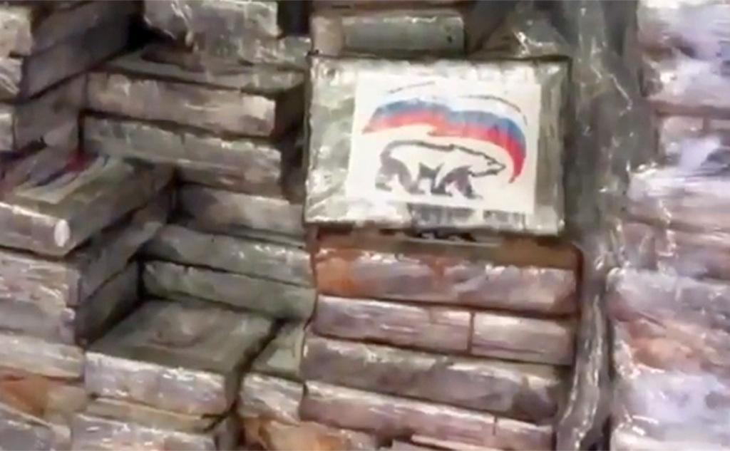 Троих наркодилеров из Болгарии осудили за попытку сбыть 40 кг кокаина в Петербурге