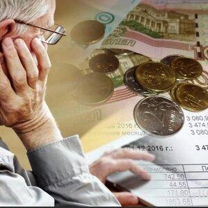 Какие субсидии на оплату коммунальных услуг существуют в 2020 году